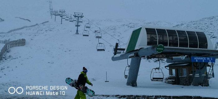 ski-by-yu-3-700x320